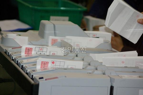 1030 투표용지가 개표되고 있는 모습  완성.jpg