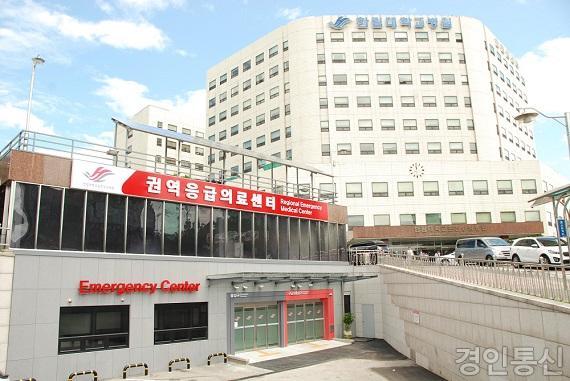 22한림대춘천성심병원 권역응급의료센터.jpg